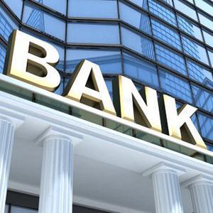 Банки Таштыпа