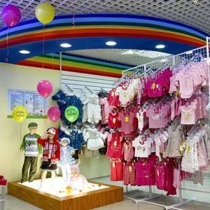 Детские магазины Таштыпа