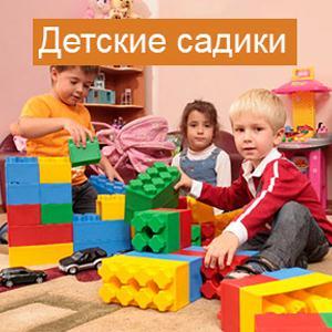 Детские сады Таштыпа