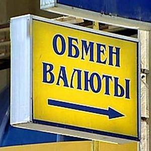 Обмен валют Таштыпа
