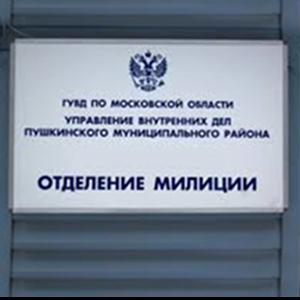 Отделения полиции Таштыпа
