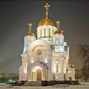 Религиозные учреждения Таштыпа