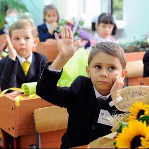 Школы Таштыпа