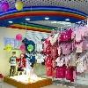 Детские магазины в Таштыпе