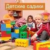 Детские сады в Таштыпе