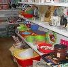Магазины хозтоваров в Таштыпе