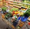 Магазины продуктов в Таштыпе