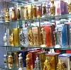 Парфюмерные магазины в Таштыпе
