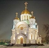 Религиозные учреждения в Таштыпе