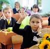 Школы в Таштыпе